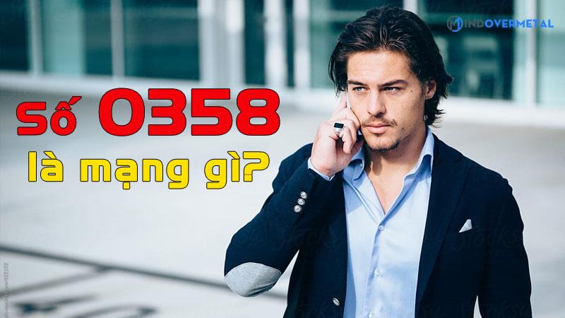 0358-la-mang-gi-mindovermetal