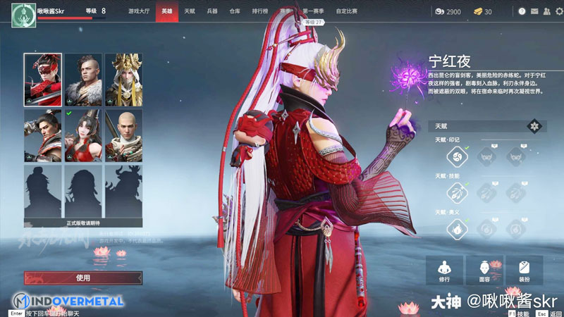 top-30-nhung-game-online-hay-tren-pc-co-nhieu-nguoi-choi-nhat-phan-1-7